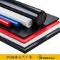 【�S家直�N】 POM板 ��板 聚甲醛板 ��力削除�理 不易�形