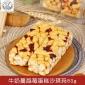 牛奶蔓越莓味-蛋糕沙琪��80g休�e零食蛋糕沙琪��-�S家直�N小吃